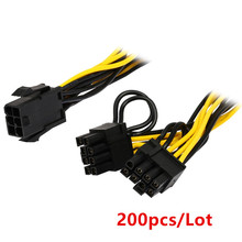 200pcs/Lot Molex 6pin PCI Express to 2 x PCIe 8 (6+2) pin Motherboard Graphics Video Card PCI-e GPU VGA Splitter Hub Power Cable