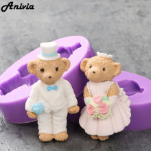 Countries Lovers Cute Teddy Bear Fondant Silicone Molds Cake Decorating Tools DIY Sugarcraft Chocolate, random color(China)