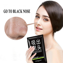 black mask Blackhead Face Mask Purifying Deep Clean Peel off Black Mask Black Head Remover Pore Strip Face Mask BIOAQUA