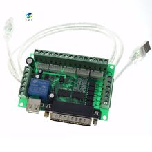 1PCS High Quality Upgraded 5 Axis CNC Interface Adapter Breakout Board For Stepper Motor Driver CNC Mill Mach3 + USB Cable