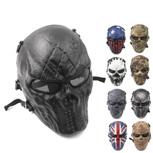 Skull Riding Mask Outdoor War Military Game Paintball Cosplay Protect Metal&Mesh Airsoft Skull Cycling Full Face Protect Mask(China)