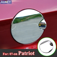 Fit For Jeep Patriot 2007-2016 Chrome Fuel Tank Gas Cap Door Cover Trim Molding Overlay Garnish 09 2010 2011 2012 2013 2014 2015