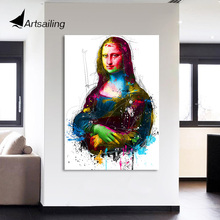 1 Piece canvas painting HD Printed colorful Mona Lisa smile Painting Wall Picture For Living Room Free Shipping NY-7165C(China)