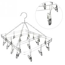 20 Aluminum Metal Sock Underwear Clothes Clip Outdoor Airer Dryer Laundry Hanger Stainless Steel Square Wire Clips Rack