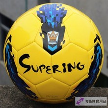 New style classic professional football 2016, quality PU anti-slip thickening training and soccer ball size 5 students