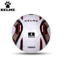 KELME Size 4 Size 5 Soccer Ball Anti-slip PU Slip-Resistant Standard Match Training Competition Football