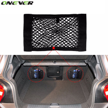 Universal Car Trunk Box Storage Bag Mesh Net Bag 40cm*25CM Car Styling Luggage Holder Pocket Sticker Trunk Organizer
