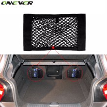 Universal Car Trunk Box Storage Bag Mesh Net Bag 40cm*25CM Car Styling Luggage Holder Pocket Sticker Trunk Organizer(China)
