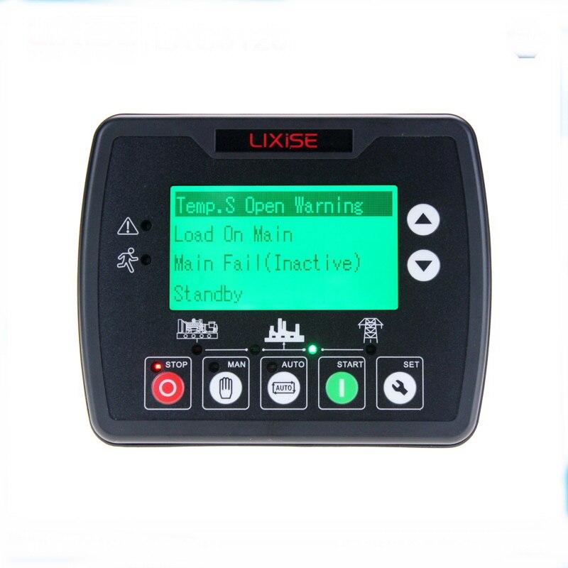 LXC3120---1