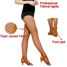 New Seamless Tan Ballroom Latin Dance Thights Professional Fishnet Tights Latin Salsa Dresses For Women On Sale(China)