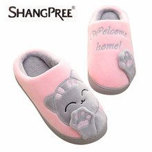 Women Winter Autumn Home Slippers Ladies Cartoon Cat Shoes Non-slip Soft Warm Slippers Indoor Bedroom Loves Couple Floor Shoes(China)