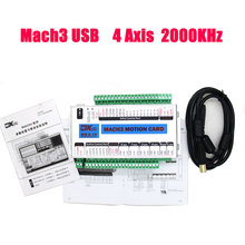 Free ship Upgrade XHC MK4 CNC Mach3 USB 4 Axis Motion Control Card Breakout Board 2MHz Support Windows 7 cnc 4 axis control usb