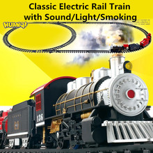 2017 hot Classic toys Battery Operated Railway Rail Train Electric Toys Railway Car with Sound&Light&Smoking Rail Car Kids Toys