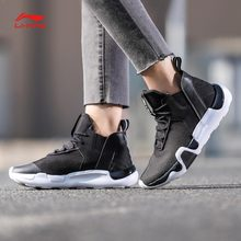 LI-Ning Women SAMURAI II WS GS Wade Leisure Shoes Cushion Bounce LiNing CLOUD Wearable Sport Shoes Sneakers AGWN022(China)