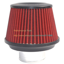 3 inch High Performance Racing Car Air Filter Universal Auto Cold Air Intake With Aluminum Adapter