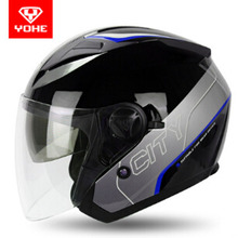 YOHE Half face Motorbike helmets YH-868 Double lens 3/4 for Four season Motorcycle helmets Men and Women safety helmets(China)