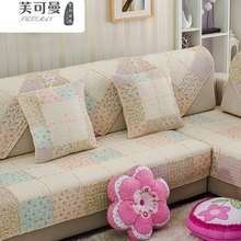 loveseat seat living room furniture cover universal armchair section stretch fabric l shaped elastic  chair mordern sofa cover