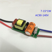 7-15W 110V LED dimming power supply Silicon controlled for BULB LAMP No strobe dimmer driver 10pcs(China)