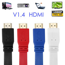 4 Colors New Braided HDMI Cable V1.4 AV HD 3D for PS3 Xbox HDTV Meters 1080P DF 3M Free Shipping H10T2(China)