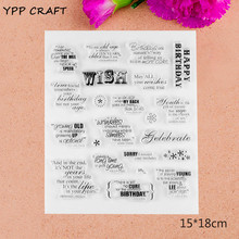 YPP CRAFT Happy Birthday Transparent Clear Silicone Stamps for DIY Scrapbooking/Card Making/Kids Fun Decoration Supplies