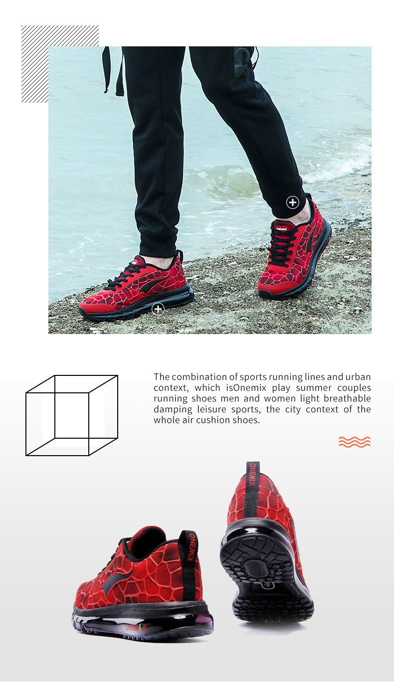 Onemix Men's Running Shoes Breathable Zapatillas Hombre Outdoor Sport Sneakers Lightweigh Walking Shoes Plus Size 39-47 Sneakers 12