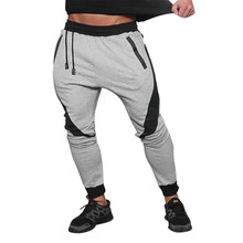 USPS Men's Yoga Pants Outdoor Sportswear Hiking Climbing Warm Trousers Tactical Pants Bandage Long Pants Training Sweatpants #11(China)