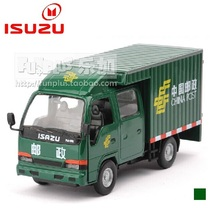 High Simulation Exquisite Model Toys: New+Original ISUZU China Post Transport Truck Model 1:32 Alloy Car Model Excellent Gifts