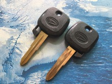 Top Quality Daihatsu Key Shell Transponder Key Cover replacement key case+Free shipping 5pcs/lot