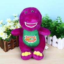"Singing Friends Barney 12"" I LOVE YOU Plush Doll Toy Gift For Kids Child"