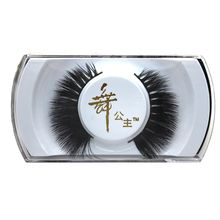 Handmade Natural Long Black Thick Eye Lashes Mink Hair False Eyelashes for Party Banquet Makeup Tools