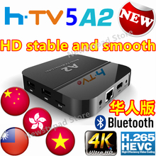 TVPAD4 TVPAD 4 hk A2 HTV BOX 5 iptv htv5 h.tv 5 box Chinese/HongKong/Taiwan/Vietnam HD Channels Android IPTV live Media player(China)