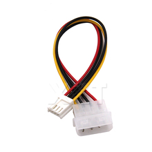 AT 4Pin IDE To 4P ATA Power Supply Cable to Floppy Drive Adapter  Cable Computer PC Floppy Drive Connector Cord PSU NEWEST