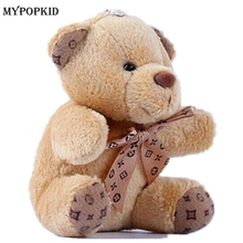 10 pcs/lot Cartoon Brown Bear Plush Doll Small Pendant Stuffed Soft PP Cotton Animal Doll Birthday Party Kid Gift Toy