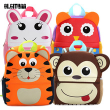 Children 3D Cute Animal Design school bags 2017 Giraffe Monkey Owl Toddler Kid Neoprene Cartoon Comfortable School Bags SC116