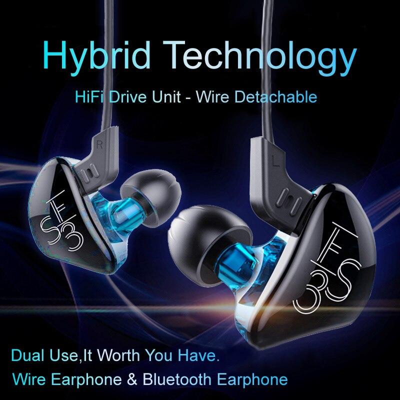 DIY Detachable Stereo Headphone Hybrid Technology HiFi Drive Unit Can Be Custom Wire Earphone &amp; Bluetooth Earphone for iPhone x<br>