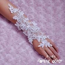 12pcs Gorgous Off White/White Flower Beaded Rhinestone Lace Applique Bridal Dress Sewing Trims