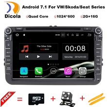 3G Android 7.1.1 Quad Core 2GB RAM Car DVD for VW Passat CC Polo GOLF 5 6 Touran EOS T5 Sharan Jetta Tiguan GPS Radio Seat Altea