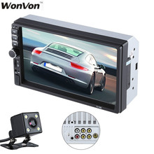"WONWON Car Vehicle 7"" Inch Screen Doule Din Bluetooth FM DVD CD Player Built-in GPS High Quality with Camera(China)"