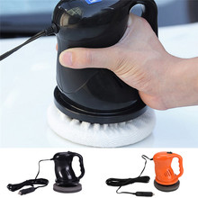 DC12V Mini Waxing Electric Car Polishing Machine Gloss Car Paint Care Repair Polisher Auto for Car Scratch Remover DC 12v(China)