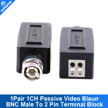 1CH Video Transceiver Balun BNC Male To RJ45 Female With Power Cord