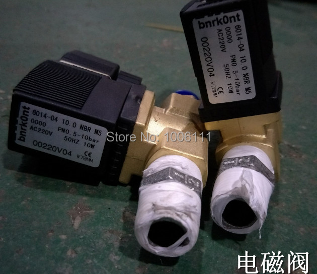 Electromagnetic valve for sandblasting machine, sandblaster machine part<br>