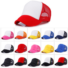 EMS free shipping Wholesale Solid Color Baseba Caps Mesh Truck Hat Advertisement Blank Hat Logo Customized Printing Peaked Cap