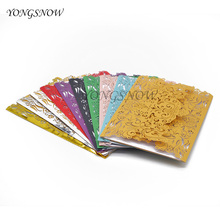 30Pcs/lot 18*12cm Romantic Wedding Party Invitation Card Delicate Carved Birthday Invitation Card Invitations Party Supplies 8Z
