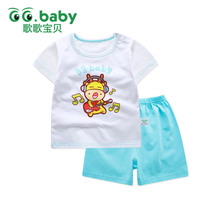2017 2pcs Cotton Baby Clothing Set Summer Style Animals Newborn Summer Set Baby Girl Boy Suit Cute Bebes Muscles T-shirts Shorts(China)