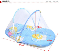 newborns bed/portable baby bed crib handbag baby bed bag  multifunctional+pillow +mosquito net Free shipping