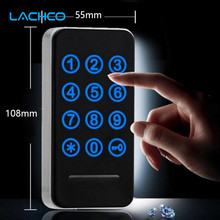 Free shipping Touch Keypad Password RFID Card Key Metal Digital Electronic Cabinet locker lock CL16006(China)