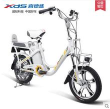 48V electric power-assisted bicycle aluminum alloy frame mountain bike electrombile Built-in lithium electricity brake16inch(China)