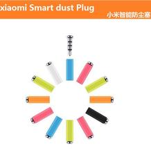 Hot For Xiaomi Mikey Mi Key Smart quick button one click auxilary gadget button 3.5mm Earphone Jack dust Plug For xiaomi Mi Key