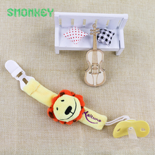Funny animal dummy pacifier leash chains clips holder plush toy soother nipple teat brand baby pacifier clips for nuk pacifier(China)