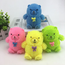 Kids ADHD Autism Flush Teddy Bear Shirt Extrusion Toys Fiddle For Children(China)